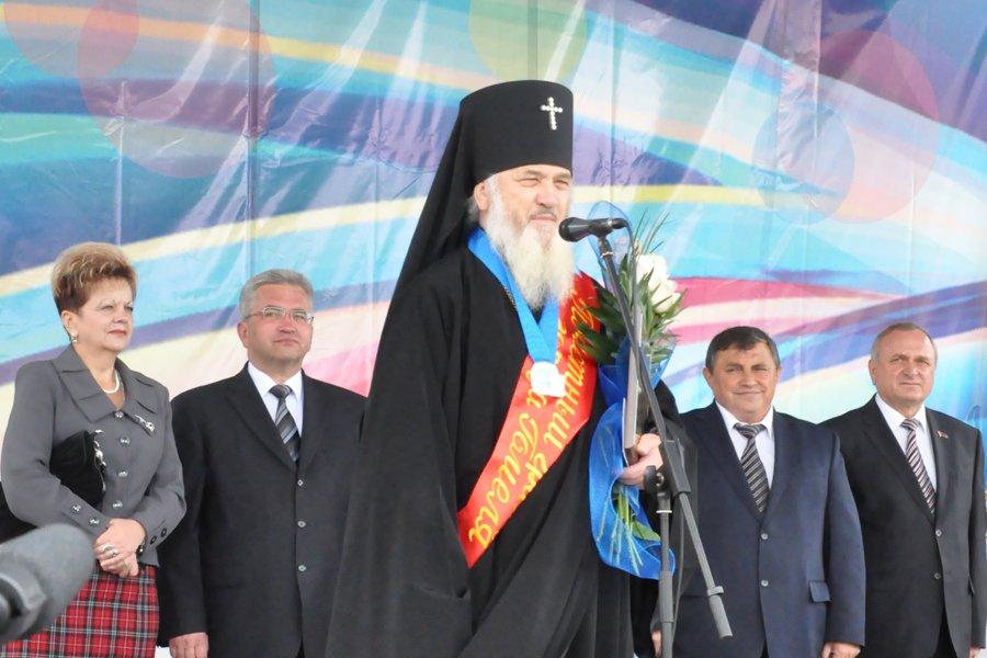 Архиепископ Гомельский и Жлобинский Аристарх